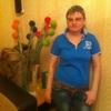 Ольга, 40, г.Новороссийск