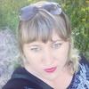 Елена, 29, г.Бердичев