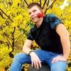 Rrostayk, 18, Горішні Плавні