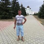 Александр 60 Донецк