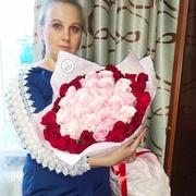 Светлана Примерова, 27, г.Ульяновск