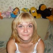 катрин 36 Челябинск