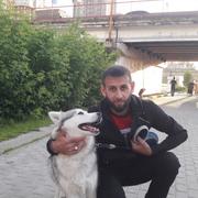 Аслан 30 Москва