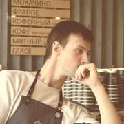 Дмитрий, 19, г.Железнодорожный