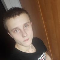 Игорь, 20 лет, Весы, Истра
