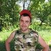 Александр, 26, Краматорськ