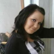 Евгения, 32 года, Дева