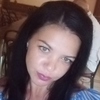 Виктория, 37, г.Северодонецк