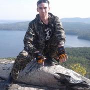 Айрат 32 Пермь