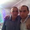 Роман, 23, г.Белоярск