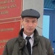 Евгений 55 Якутск