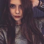 Екатерина 20 лет (Лев) Екатеринбург