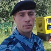 Денис 36 Архангельск