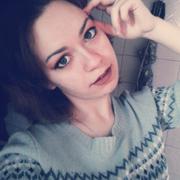 Анна 21 Сызрань