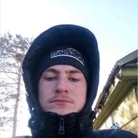 Саша, 20 лет, Стрелец, Ядрино