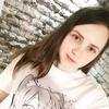 Kristi, 23, г.Киев