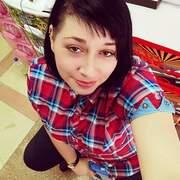 Алёна, 28, г.Симферополь