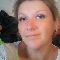 Ольга, 37 лет, Козерог, Краснодар