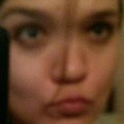 Алена 33 года (Козерог) Пенза