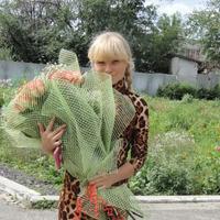 Анастасия, 27 лет, Весы, Курск
