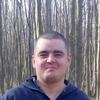 Василий, 33, г.Сокиряны