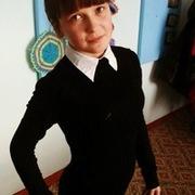 Дарья, 22 года, Телец
