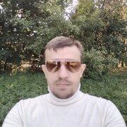 серж 45 Львів