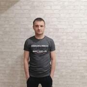 Владимир 37 Энгельс