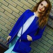 Анна Байбарак 21 год (Скорпион) Кропивницкий