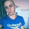 Рустік, 20, г.Украинка