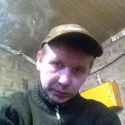 Саша, 32, г.Энгельс