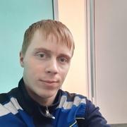 Алексей 29 Курган