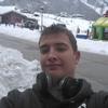 Павел, 21, г.Сочи
