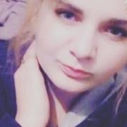 Яна, 18, г.Караганда
