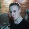 Геннадий, 26, г.Санкт-Петербург