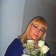 Даша, 32, г.Камбарка