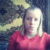 Вероника, 19, г.Сыктывкар