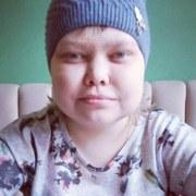 Наталия, 26, г.Новокузнецк