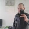 карлсон, 35, г.Липовец