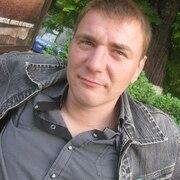 Владислав, 33, г.Белгород-Днестровский
