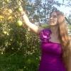 Светлана, 27, Прилуки