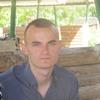 Александр, 23, г.Кременчуг