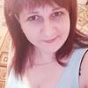 Yuliya, 29, Bogorodsk