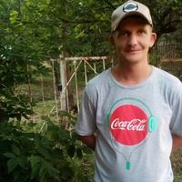 Слава, 38 лет, Скорпион, Красноярск