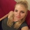 Natalii, 36, г.Untergruppenbach