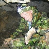 Игорь, 47 лет, Лев, Нижний Тагил