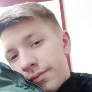 Андрей 18 Петропавловск-Камчатский