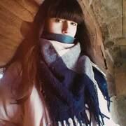 Татьяна, 16, г.Тула
