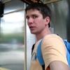 Александр, 44, Харків