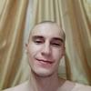 Слава, 21, г.Луганск